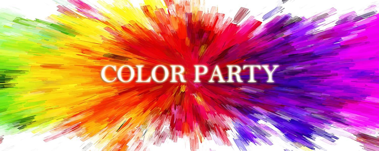 名古屋、愛知、岐阜、三重の婚活パーティー、街コン、COLOR PARTYCOLORブランドイメージ
