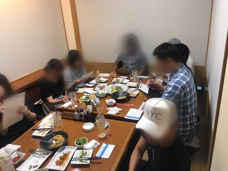 名古屋、愛知、岐阜、三重の婚活パーティー、街コン、COLOR PARTY岐阜